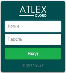 Авторизуйтесь в веб-панели управления хранилищем.